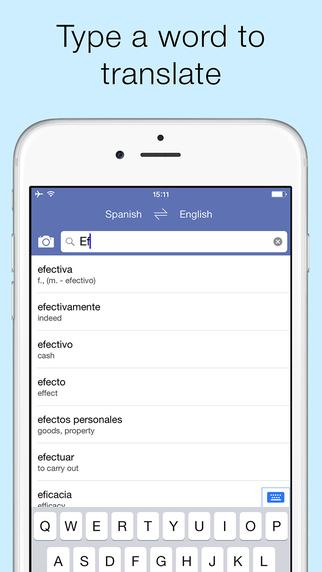 ABBYY iOS (1)