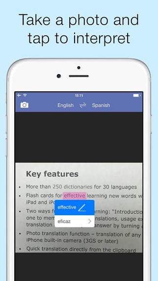ABBYY iOS (2)