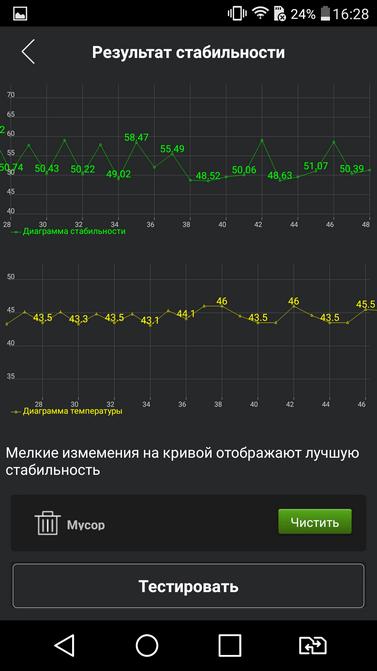Screenshot_2015-08-18-16-28-57