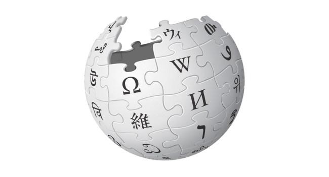 Wikipedia_logo