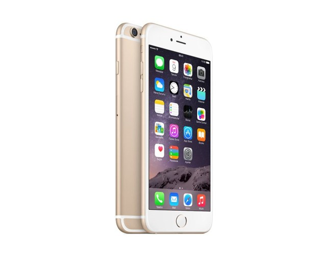 125071340-2-iphone_6_plus_16gb_gold_akilli_telefon
