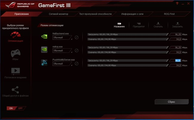 ASUS_MAXIMUS_VIII_GENE_GAME-First