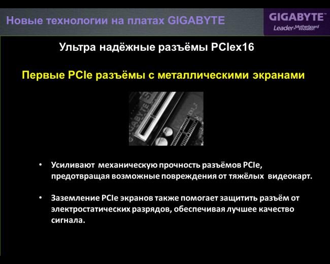 Gigabyte_6