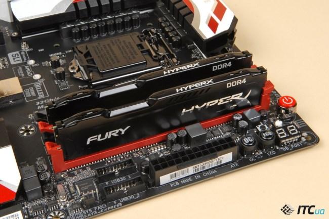HyperX_FURY_DDR4-2666_4