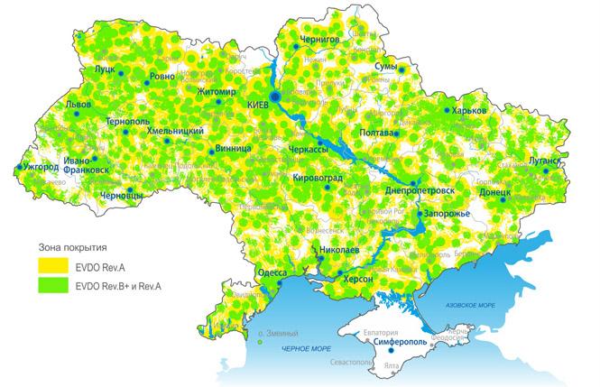 Karta_Ukraine_EVDO-rus
