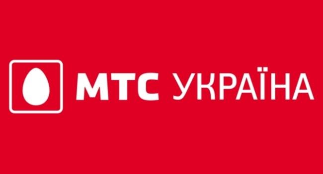 !MTS Ukraine mini