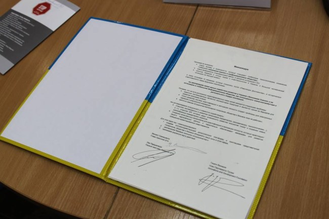 Memorandum IT Ukraine (2)