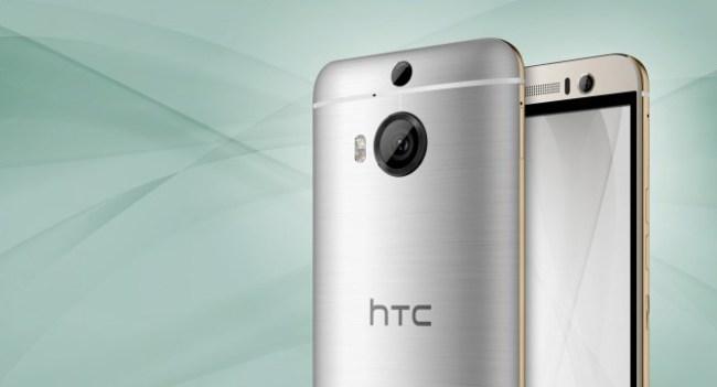 HTC выпустила ещё одну версию смартфона One M9+, теперь с улучшенной камерой