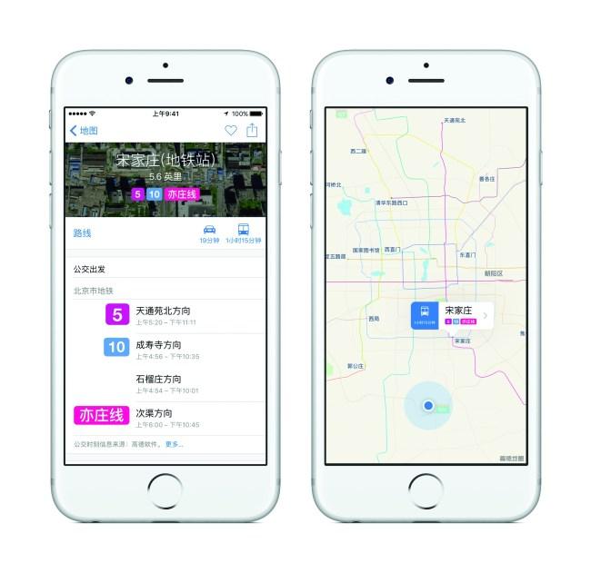 iOS9-iPhone6s-2Up-ChinaTransit-PR-PRINT