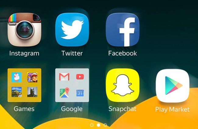 «Яндекс» выпустила собственную оболочку для Android-смартфонов - Yandex Launcher
