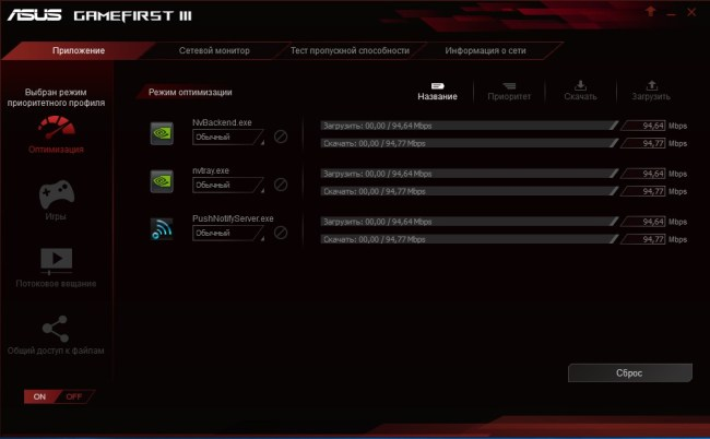 ASUS_Z170_PRO_GAMING_gamefirst