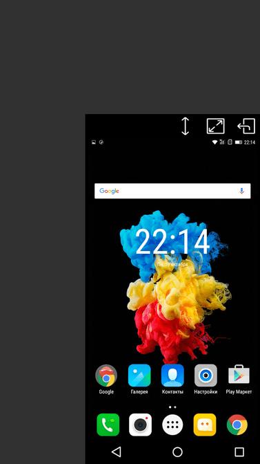 Lenovo_PHAB_Plus_screens_micro_screen