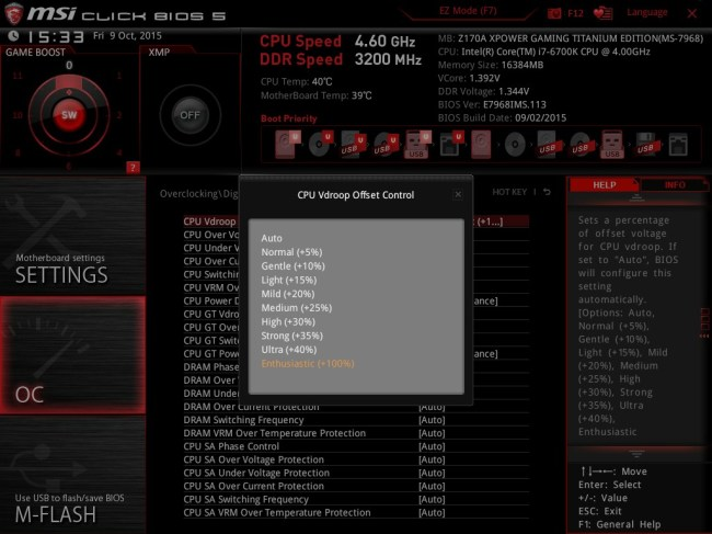 MSI_Z170A_XPOWER_GAMING_TITANIUM_EDITION_UEFI6