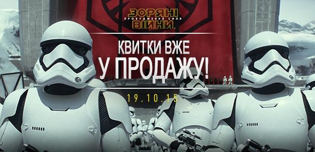 SW-Now_ukr