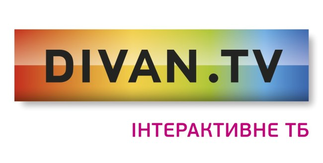 divan_color_logotype