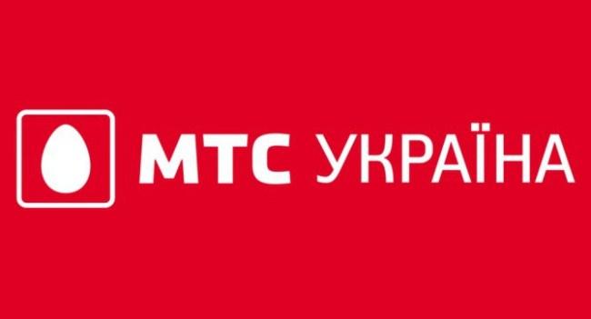 «МТС Украина» запустит мобильное телевидение Vodafone TV