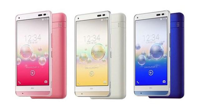 Kyocera создала смартфон Digno Rafre, который можно мыть мылом