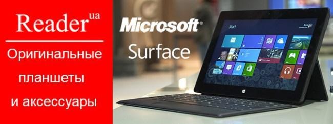 microsoft-surface_hd_BANBLACK_LOGO_9-671x250