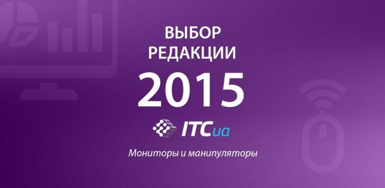 products-2015-monitors-medium