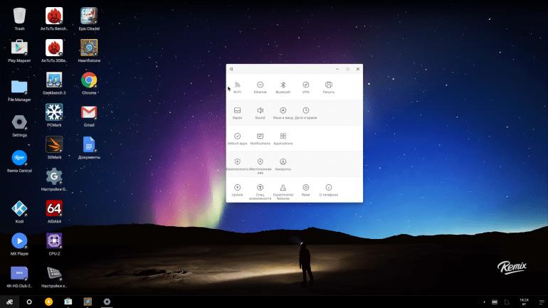Remix_mini_screen15