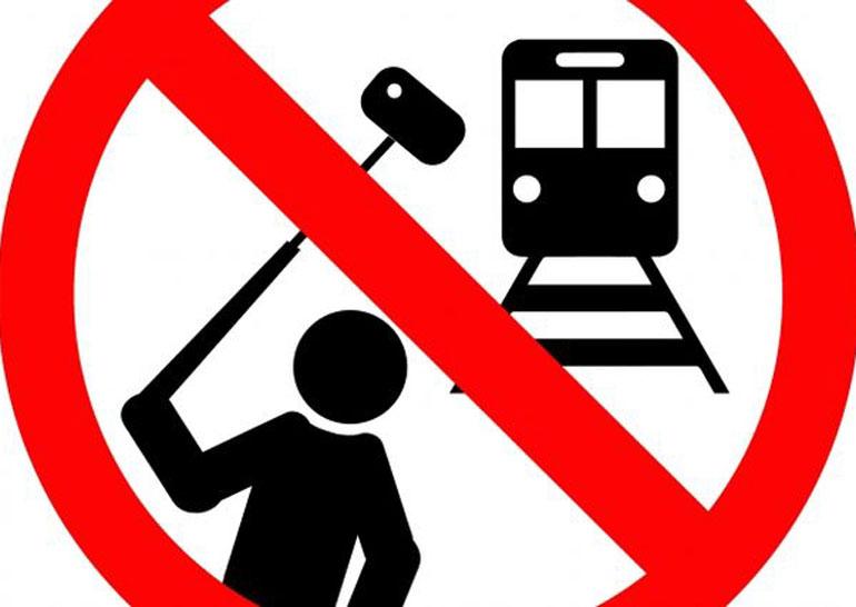 В Мумбай появились зоны, где запрещено делать селфи