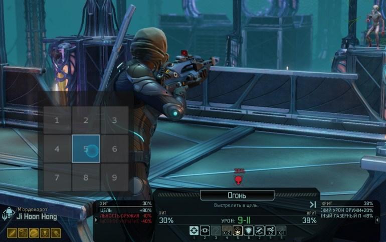 Горячие клавиши в XCOM 2