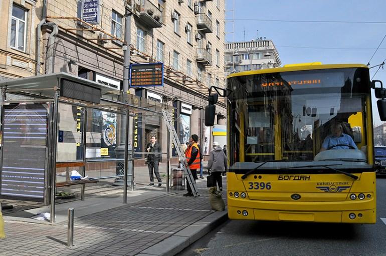 В рамках Kyiv Smart City уже реализовано 10 проектов, ещё 5 находятся на стадии внедрения