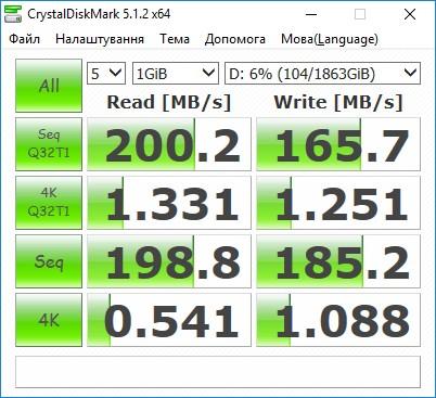 Acer_Predator_G6_Crystal_Mark_HDD