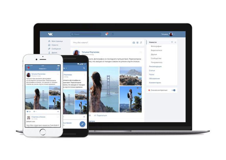Соцсеть «ВКонтакте» внедрила новый дизайн