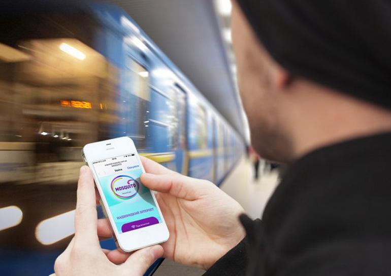 В вагонах синей ветки метро Киева заработал Wi-Fi