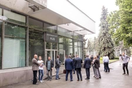 На ВДНХ открылся общественный центр Kyiv Smart City Hub, призванный сделать столицу лучше и умнее