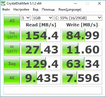 ASUS_VivoStick_PC_TS10_Crystal-Mark