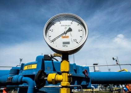 Минэнергоугля: к 2020 году Украина намерена полностью отказаться от импорта газа