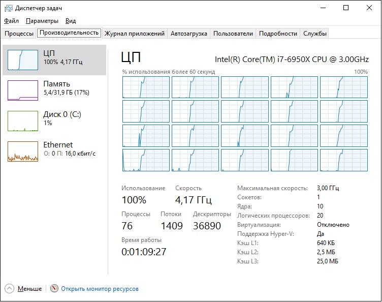 Intel_Core_i7-6950X_10-core