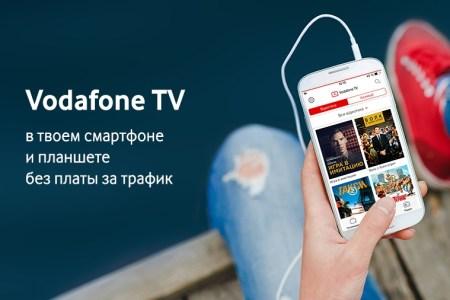 Vodafone TV запустил новый пакет «Спорт Плюс» из 12 тематических каналов (Eurosport, Viasat Sport и др.) и кинозала Top Gear