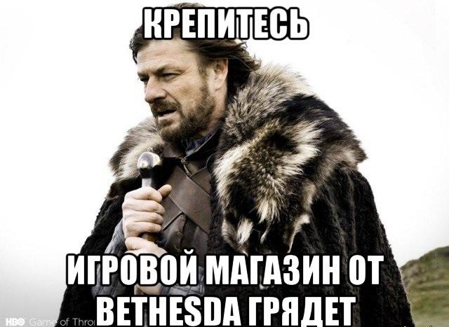 bethesda steam