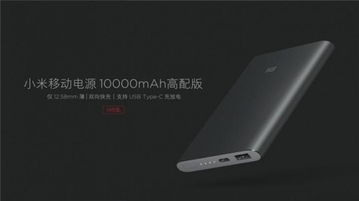 https://itc.ua/news/predstavlen-xiaomi-mi-max-samyiy-krupnyiy-smartfon-kompanii-s-diagonalyu-ekrana-6-44-dyuyma/