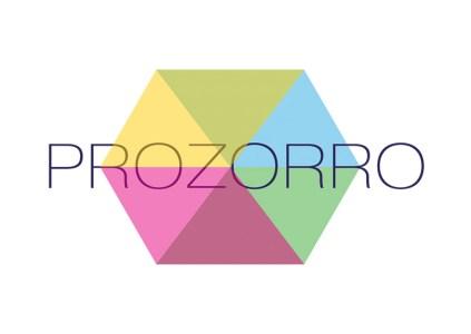 Стоимость обслуживания системы Prozorro составляет 30 млн грн в год
