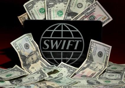 Хакеры украли $10 млн из украинского банка с помощью вредоносного ПО, связанного с работой системы SWIFT
