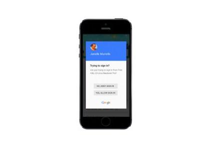 Google упростила двухфакторную аутентификацию
