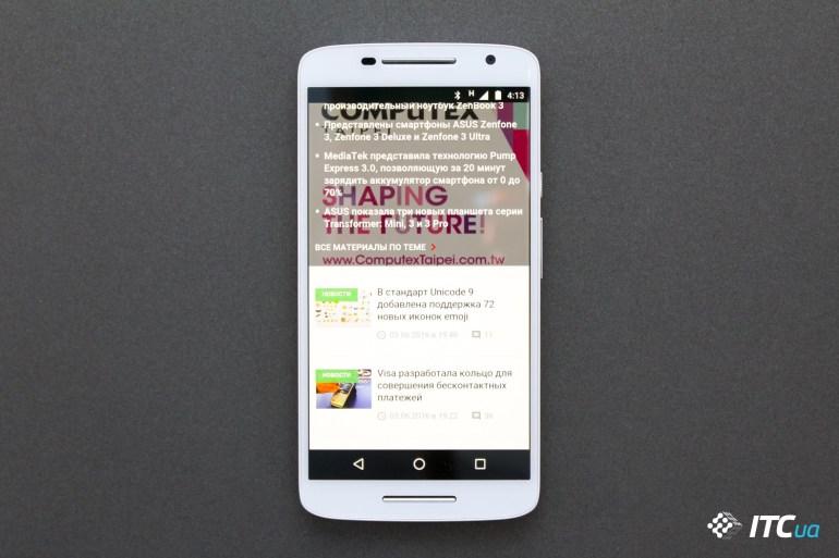 Moto X Play (16 of 17)