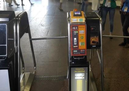 За год пассажиры Киевского метрополитена более 2,2 млн раз оплатили проезд при помощи технологии бесконтактной оплаты MasterCard