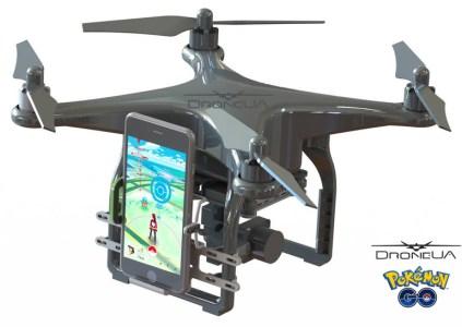 Drone.UA предлагает решение для поиска покемонов в Pokemon GO с помощью дрона