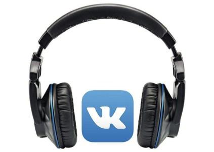 Обновлено! Музыка «ВКонтакте» останется бесплатной, но тестируются возможности её монетизации