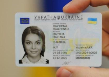 ВРУ окончательно узаконила ID-карты украинцев