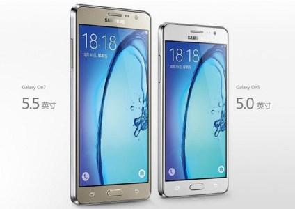 Стали известны некоторые характеристики смартфона Samsung Galaxy On5 2016 года