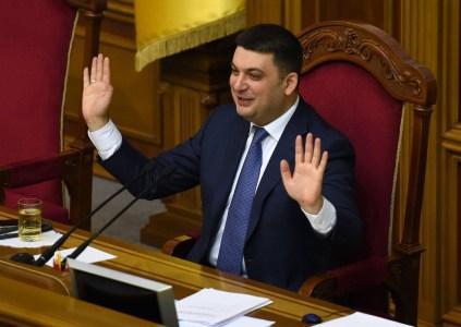 Система электронного декларирования имущества украинских чиновников и политиков заработает 15 августа