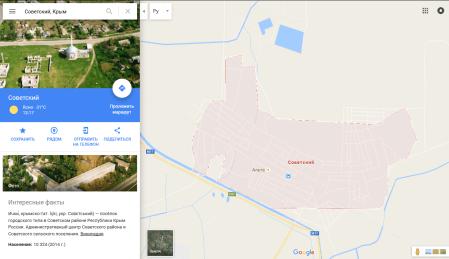 Google вернул во все версии Google Maps старые названия населенных пунктов в Крыму, так как постановление ВРУ о переименовании пока не вступило в силу