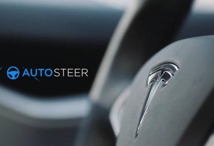 Tesla может отключать автопилот у водителей, которые им злоупотребляют