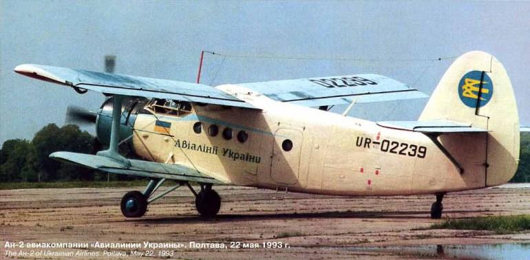 Легендарный украинский самолёт Ан-2 «кукурузник» попал в Книгу рекордов Гиннеса